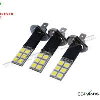 Large picture LED car fog bulb ,H1 ,5050*12PCS  ,12V ,White