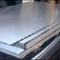 Large picture stainless steel  plate/coil