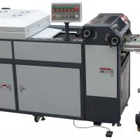 VSGB/C-460/660A Small Automatic UV Coater