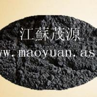 Large picture silicon powder