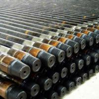 Large picture petroleum drill pipe