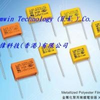 Large picture METALLIZED POLYPROPYLENE FILM CAPACITOR