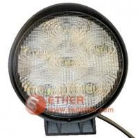 Large picture 6PCS high intensity LEDs round LED Work Light
