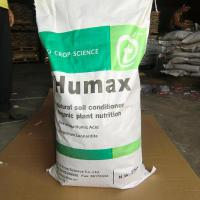 Large picture Humic Acid Slow Release Fertilizer