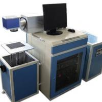 Laser Marking Machine  (DP-50)