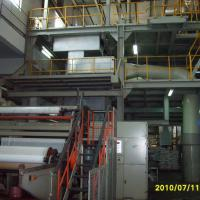 Large picture Nonwoven production line