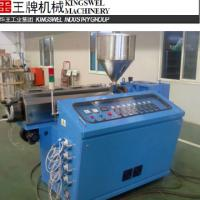 Large picture TPE series precision pipe extruder line