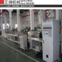Large picture PA (polyamide-nylon) pipe extrusion line
