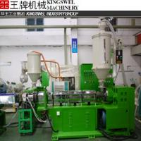 Large picture Automobile sealing strip extrusion line