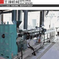 Large picture Water cooling strand granulating line