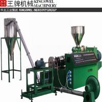 Large picture Mold face cutting granulating line
