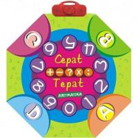 Large picture learning play mat
