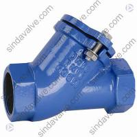 Large picture Ball Check Valve