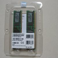 Large picture HP 408855-B21 16G REG PC2-5300 2*8GB