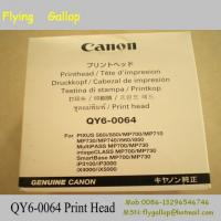 Large picture QY6-0064 new original print head