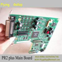 Large picture pr2 plus logic board