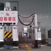 Large picture CNC Hydraulic Die Forging Hammer