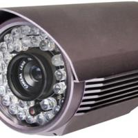 Large picture CCTV IR Waterproof Camera