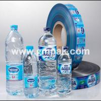 Large picture PVC Shrink Sleeve