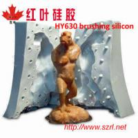 Large picture Manual Molding Silicone Rubber