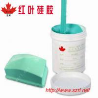 Large picture Pad printign silicone rubber