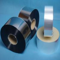 Large picture polypropylene capacitor film (8micro)