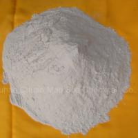Large picture Sodium Formate 98%min CAS NO.:141-53-7