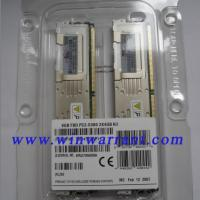 Large picture HP Server Memory 397415-B21