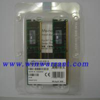 Large picture HP Server Memory 408853-B21
