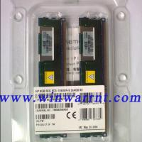 Large picture HP Server Memory 500662-B21