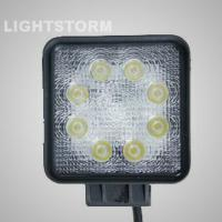 Large picture Halogen/HID/LED working lamp