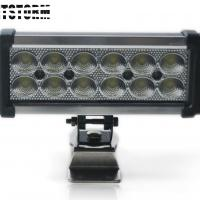 Large picture Lightstorm waterproof and shockproof LED light bar