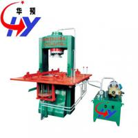 Large picture Paving Brick Machine HY-150K