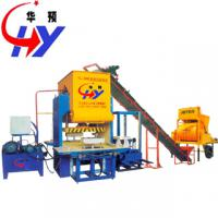 Large picture Road-rim brick machine HY-200K