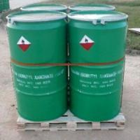 Large picture sodium isobutyl xanthate SIBX