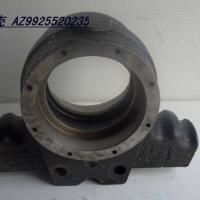 Large picture HOWO Truck Balancing Axle Shell