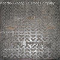 Large picture ductile manhole cover