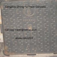 Large picture cast iron manhole covers