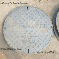 Large picture ductile manhole cover supplier