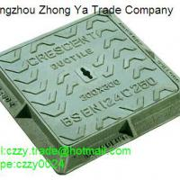 Large picture heavy duty manhole covers supplier