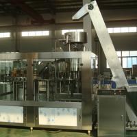 Large picture Beer filling machine
