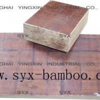 Large picture bamboo container floor