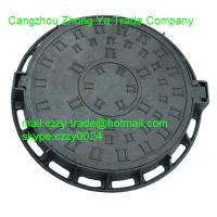 Large picture ductile iron casting
