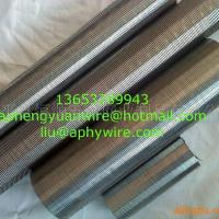 Large picture water well screen tube
