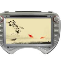 Large picture Car DVD Player With GPS For Nissan March