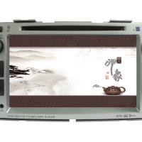 Large picture Car DVD Player With GPS For Kia Forte