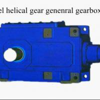 Compact Universal Gearbox(PV/GM/GMC)