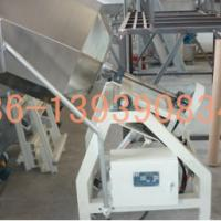 Large picture Peanut flavoring machine 0086-13939083413