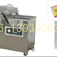 Large picture Nitrogen Vacuum packaging machine for meat