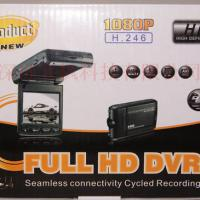 Large picture 1080P HD car driving recorder DVR